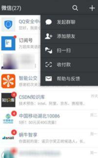 ...QQ安全中心保护微信号方法.QQ安全中心是腾讯QQ的账号密码保...