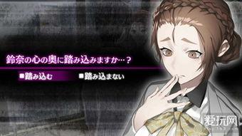 目标是重返现实 Caligula 公开宣传PV第二弹