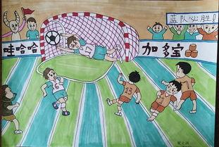 快乐足球 你我共享 足球绘画比赛 中北中学校园足球文化系列活动