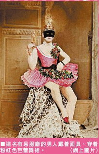 ...国展览150年情色珍藏 吁民众探索性爱学问
