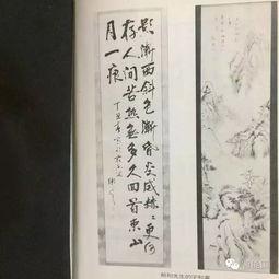 以台湾文学之名,吕正惠教授带来了一次意外碰撞