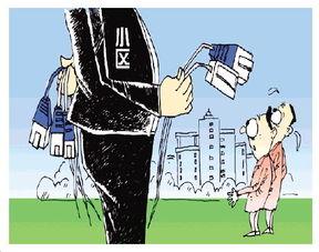 2015工口动漫网-漫画/高岳-排他协议成小区宽带垄断潜规则