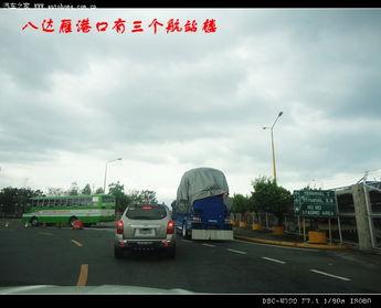 www052eeecom-2011 5 12论坛图片 丰都论坛