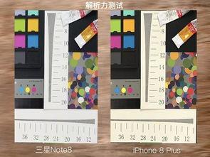 双 8 对决 苹果 iPhone8P 被三星 Note8 虐得有点惨