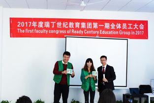 ...京成智教育管理公司首席培训师练集财讲师对员工进行了互动式的...