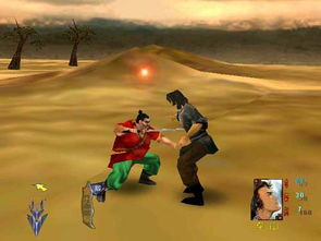风云2 七武器下载 风云2 七武器单机游戏下载