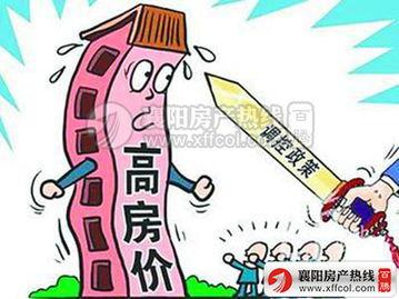 高热世界-持续 高烧 的房价正显降温迹象