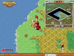 超级石器时代网游超级石器时代