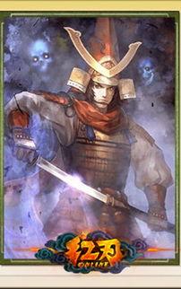 ,源赖光麾下四天王之首,据说是一名眉清目秀的美男子,并以勇武擅...