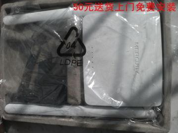 www052eeecom-齐齐哈尔便民信息 齐齐哈尔网民论坛
