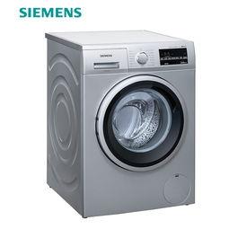 SIEMENS 西门子BCD 610W冰箱怎么样
