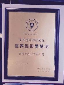 誉宝棋牌官方网-自我创新:引领乳业转型升级新常态