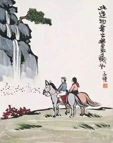 雪的古诗-唐代张打油   江上一笼统,   井上黑窟窿,   黄狗身上白,   号称来自唐...