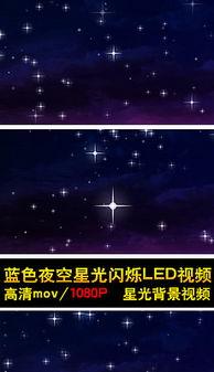 LED视频素材图片素材 原创LED视频素材设计模板下载 5Northstar设计...