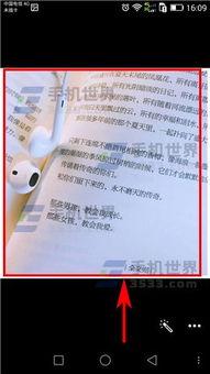 手机QQ提取图中文字怎么玩 提取图中文字教程