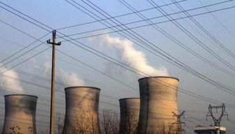 电厂煤场全封闭,可以节约多少煤炭损失