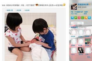 林志颖妻子和儿子全家照片,林志颖和老婆陈若仪结婚照片视频