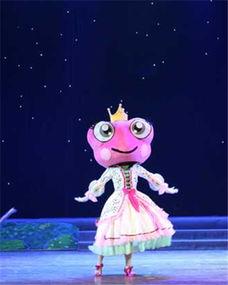...林历险儿童剧 青蛙王子 下周开启暑期之旅