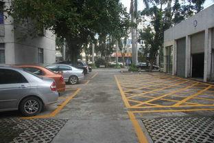 红色停车位是什么意思,红色停车位的标准尺寸是多少