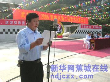 武林杯 蕉城区第二届武术比赛胜利闭幕 -打印文章