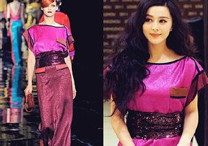 ...管是时装周或是电影节,只要有华人女星的地方,多数会有她的出...