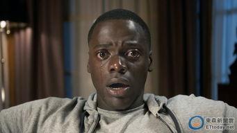 ...命镇 红啥 让黑人导演出道就破亿创2纪录