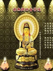 如来佛祖和观世音菩萨图片