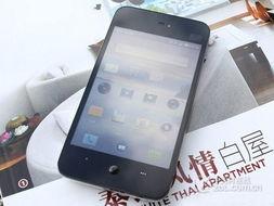 缁ont姹pesf板mx-魅族MX VS 摩托罗拉ME860 各价位热销智能手机对比 4S迎战Note 微...