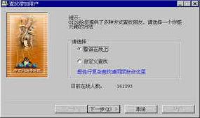 QQ应用:[20]QQ WIFI是什么、怎么用?