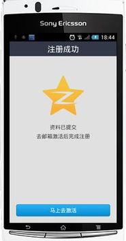 手机怎么开通QQ空间
