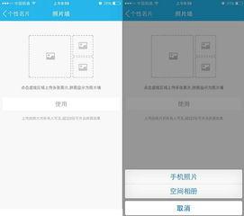 QQ照片墙在哪 手机QQ照片墙设置图文教程