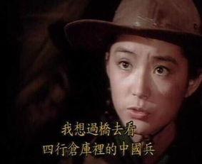 ...的军教片 秒懂冯世宽为何要和金城武比帅