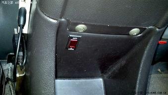荣光行车电脑诊断接口OBD的针脚定义,行车电脑搞了个开关上去