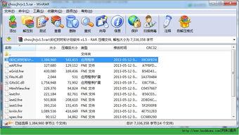 彩红时时彩计划软件下载 彩红时时彩计划软件 v1.5 嗨客软件下载站