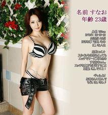 东京最高级风俗媚娘 1