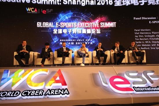 全球电竞高峰论坛举行 VR AR电竞或成发展趋势