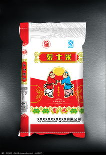 标签:大米包装设计 大米包装 大米展开图 大米袋子 袋子印刷矢量 米袋...