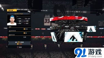 NBA2K16汉化补丁下载,游戏修改器升级补丁免费下载