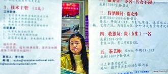 我要找黄色网-江北区智成人才市场,一位女孩正在招聘会上寻找合适的岗位.         ...