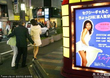 ...店、娱乐场所和电影院,也是日本少数大型红灯区之一..