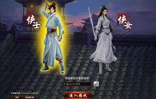 逍遥江湖零V1.0 安卓版大图预览 逍遥江湖零V1.0 安卓版图片