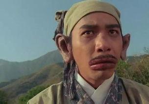 欧阳锋与洪七公-梁朝伟最近很缺钱花