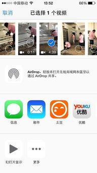我使用手机QQ 给对方发录好的视频,总是显示 你的QQ暂不支持视...
