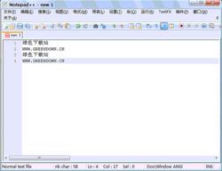 软件简介-Notepad 5.7.0 多国语言绿色免费版 非常有特色的编辑器 支持...