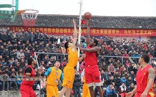 真土豪走基层 NBA球星乡镇篮球赛走穴淘金