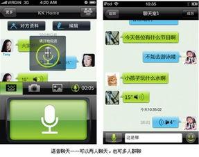 QQ能像UT一样可以几个人语音聊天吗