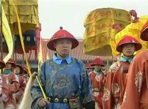 大丑风流记第2部-缺席《康熙微服私访记2》后,赵亮在第三部里面回归.因为对于他演...