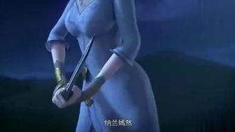 苍穹神剑 –
