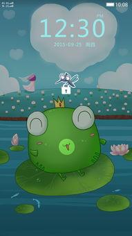 青蛙王子和他的公主