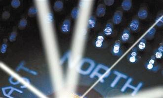 ...是说明这种芯片可以直接使用光与外部世界交流.-用光处理信息的...